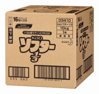 花王ソフター1/3濃縮タイプ