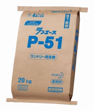 ランエースP-51(有りん)