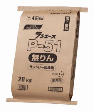 ランエースP-51(無りん)