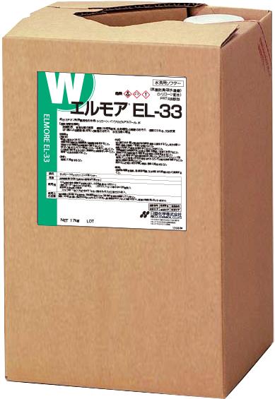 エルモアEL-33 17kg